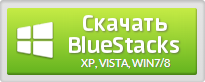 bluestacks_win