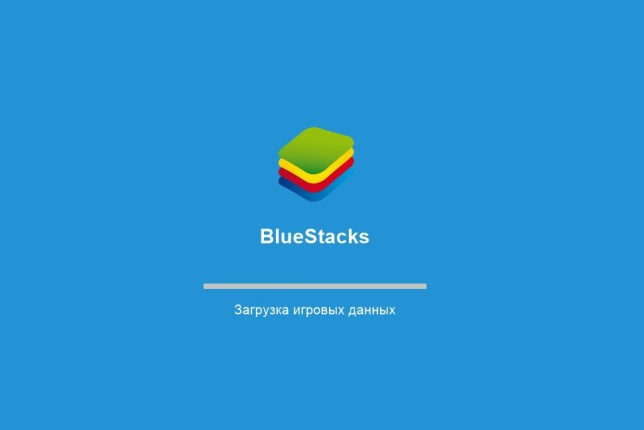 initsialization-bluestacks