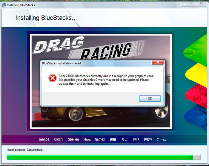 bluestacks-error-25000