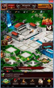 start-game2