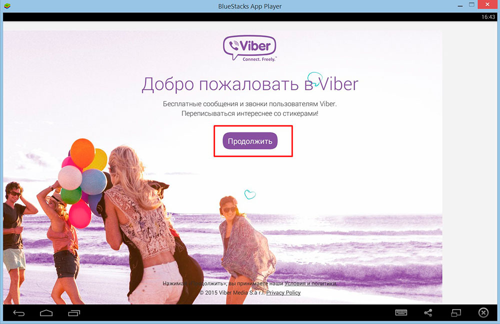 viber-bluestacks (1)