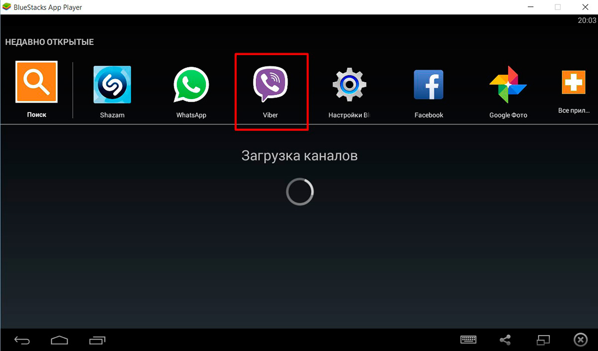 kak-ustanovit-viber-bluestacksviber-bluestacks
