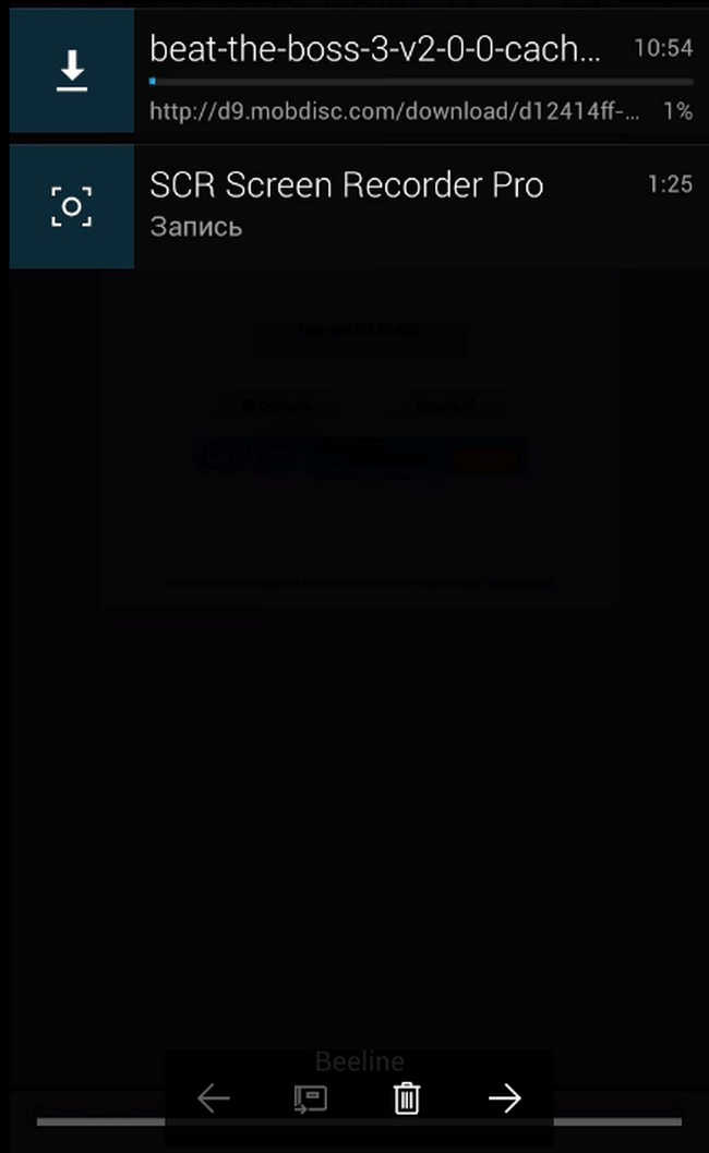 Как установить на Android HD игры с кэшем