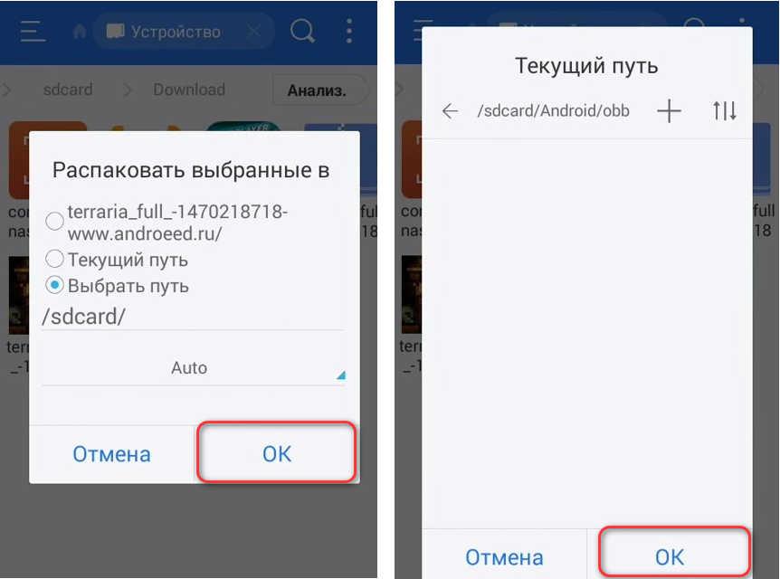 файл с кэшем с помощью файлового менеджера перенести в папку: /sdcard/Android/obb/