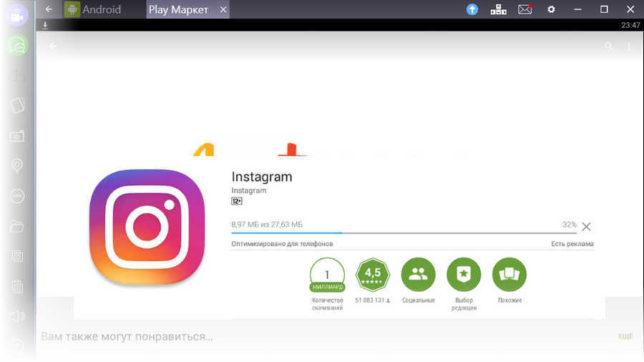 Установка приложения Инстаграм на ПК