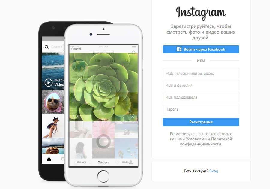 официальный сайт Instagram