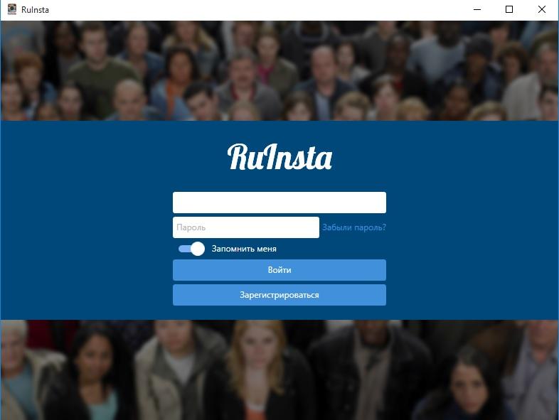 Регистрация нового пользователя в Инстаграме с компьютера