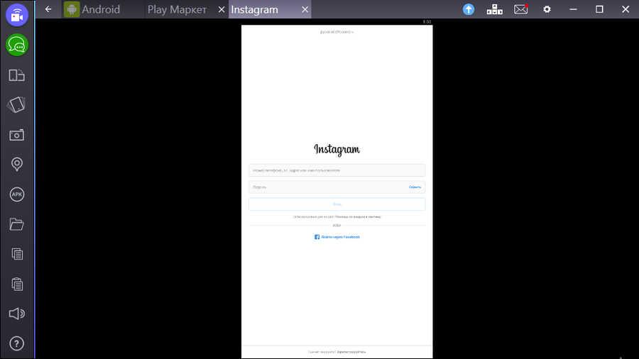 Вход в Инстаграм с компьютера