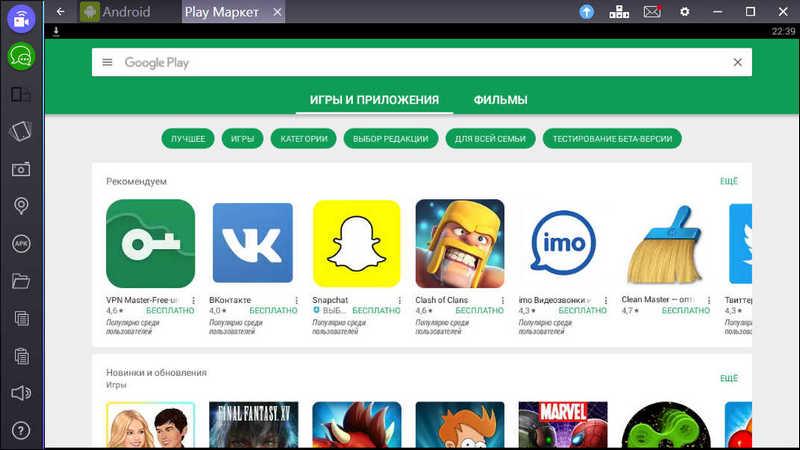 Скачать программу из официального магазина Google Play