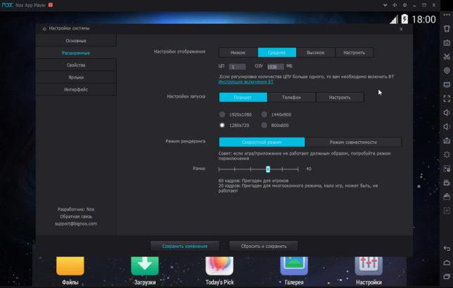 Nox App Player 7: идеальный эмулятор Android